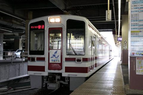 C1008a032