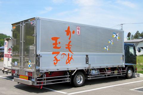 C1005a187