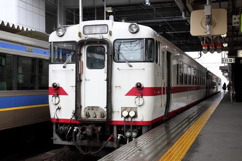 C1005a213