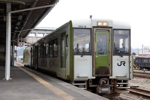 C1005a224