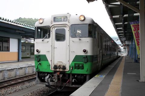 C1005a230
