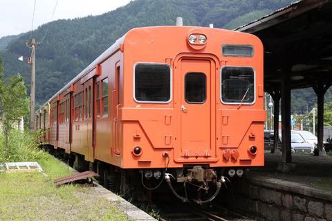 C1008a116