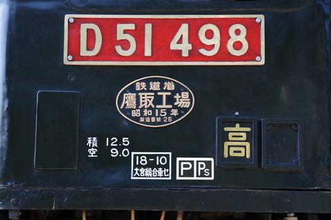 C1009a022