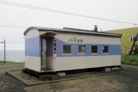 C1006a018