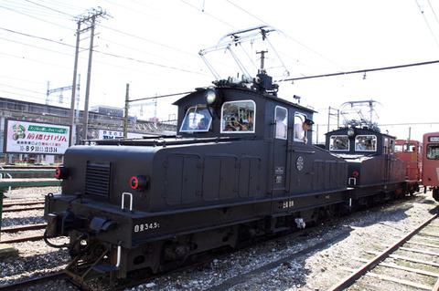 C1009a202