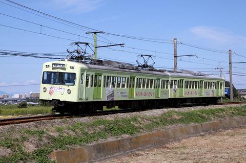 C1009a208