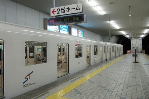 C1006a031