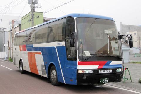 C1006a038