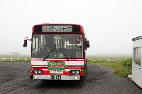 C1006a051
