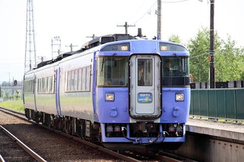 C1006a098
