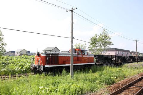C1006a099