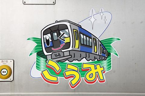 C1010a054