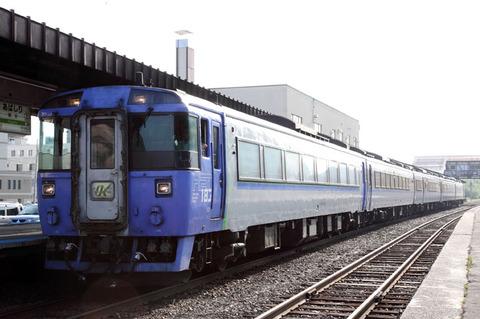 C1006a123