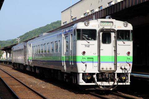 C1006a124