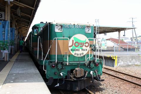 C1006a145