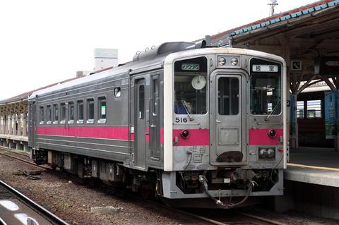 C1006a161