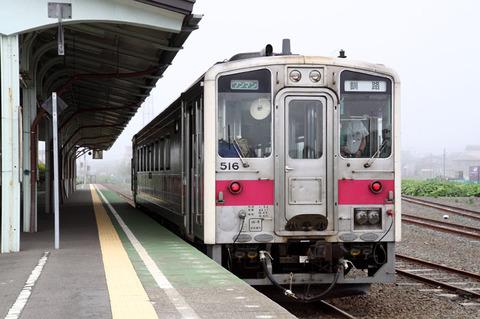 C1006a166