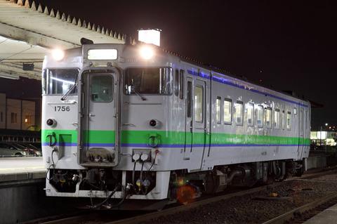 C1006a190