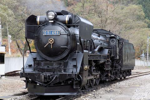 C1011a046