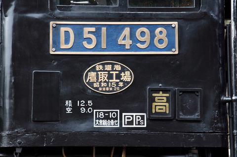 C1011a047