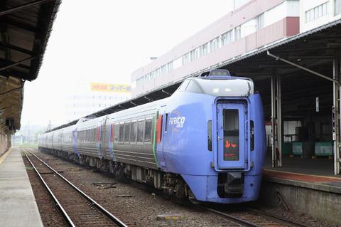 C1006a198