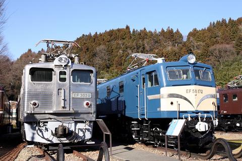 C1101a060
