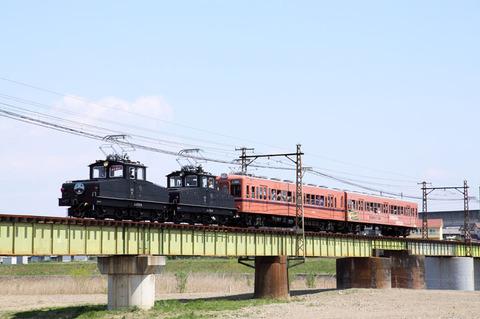 C1104a804