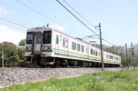 C1104a808