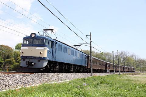 C1104a809