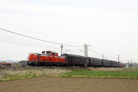 C1104a831