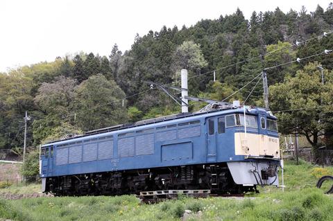 C1104a837