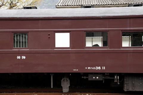 C1104a846