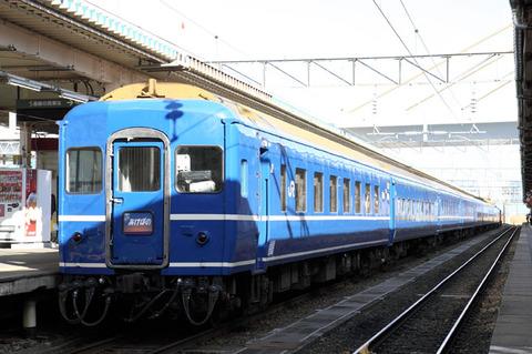 C1011a501