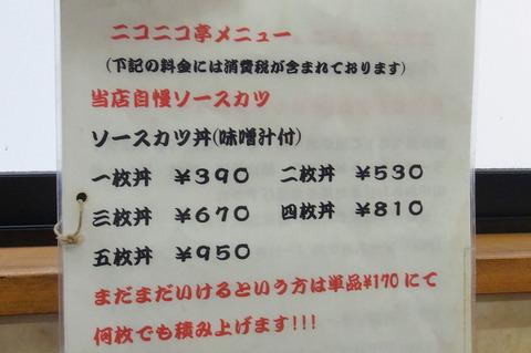 C1103a905