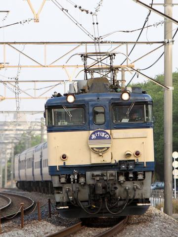 C1105a021