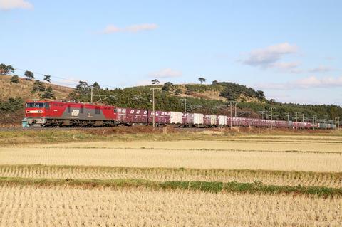 C1011a520