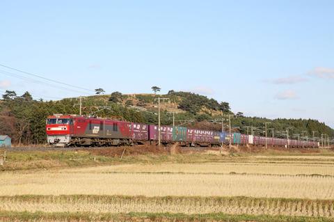 C1011a523