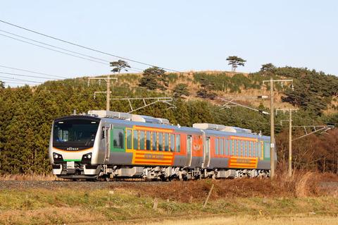C1011a525