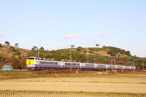 C1011a526