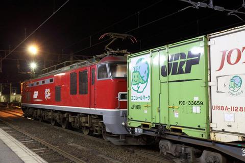 C1011a540