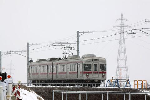 C1102a209