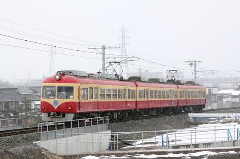 C1102a210