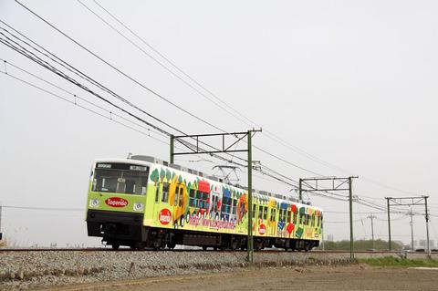 C1105a024