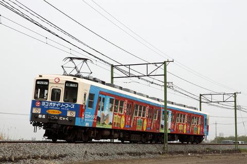 C1105a025