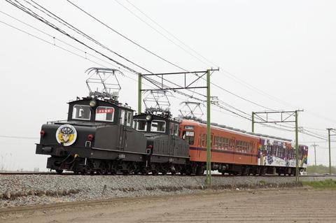 C1105a026