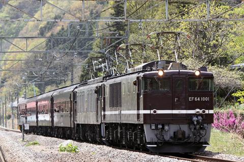 C1105a043