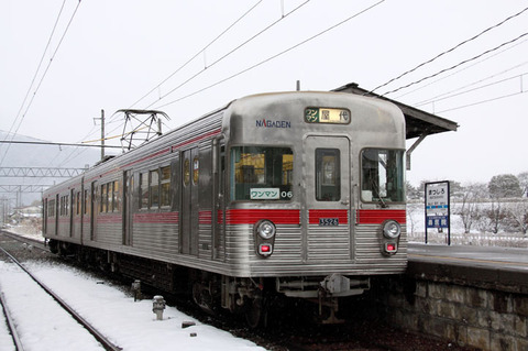 C1102a228