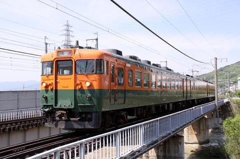 C1105a209