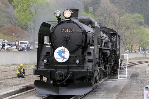 C1105a062