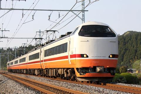 C1105a106